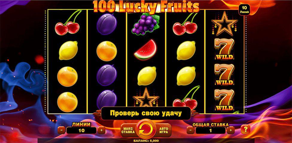 Скачать приложение онлайн казино онлайн уроки покера дмитрия лесного