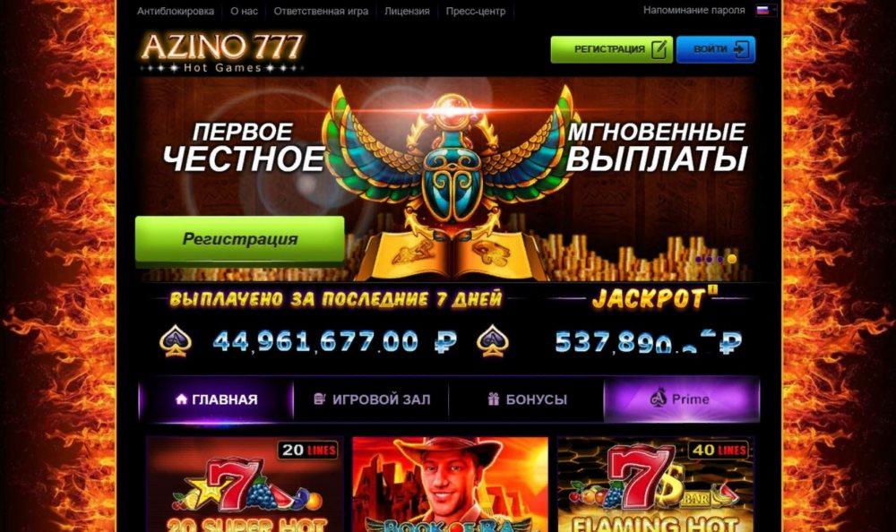 казино игровые автоматы все игры 777