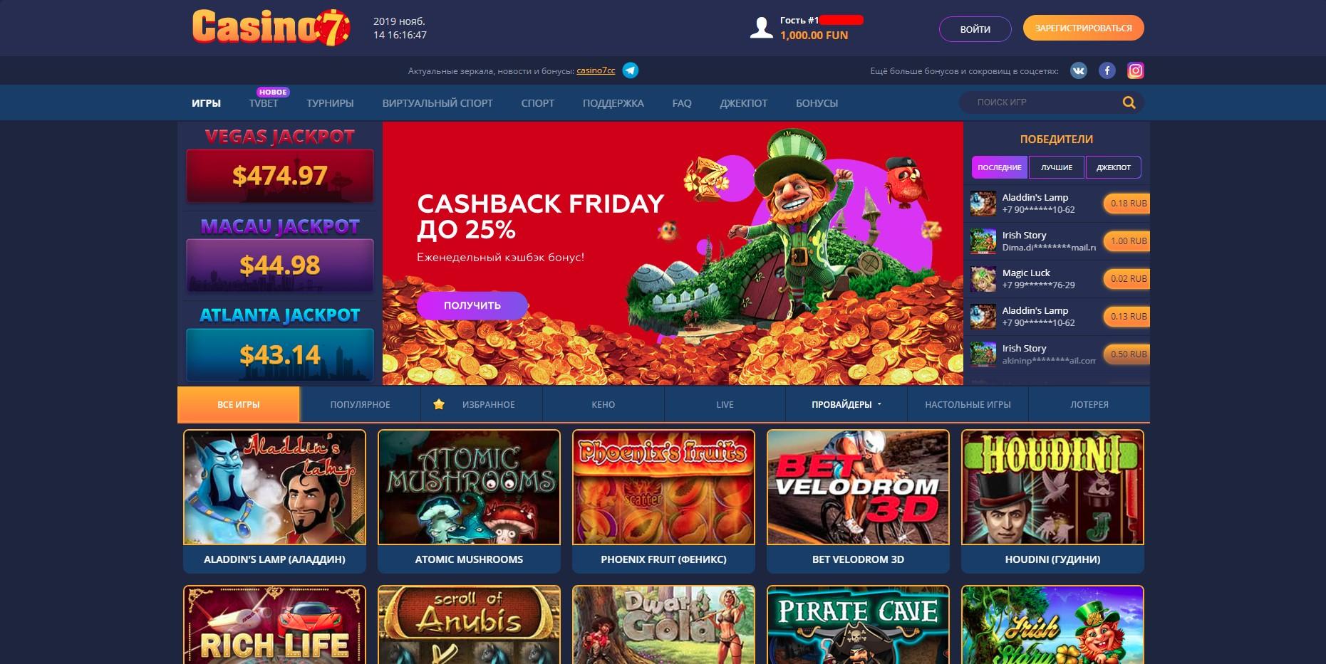 скачать приложение онлайн казино