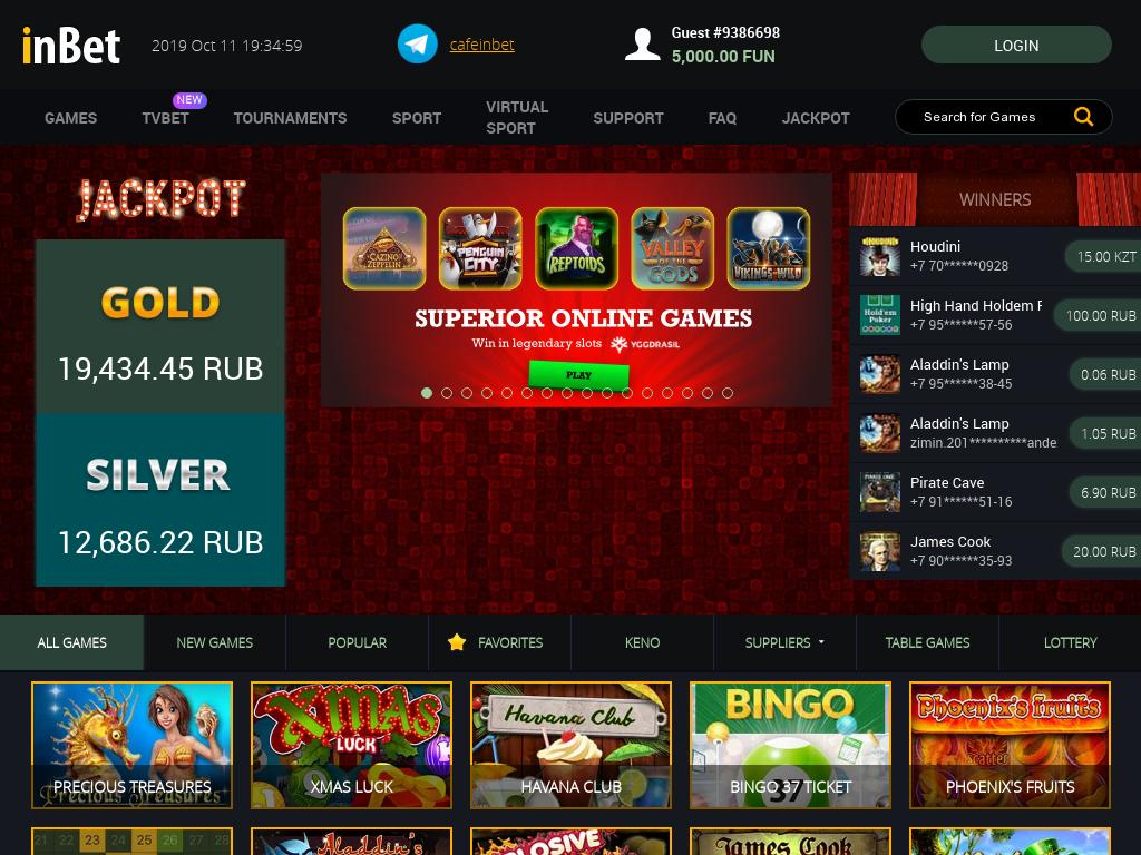 Онлайн казино inbet игры в карты и как играть